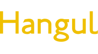 Hangul logo